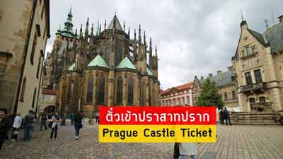 prague-castle-ticket