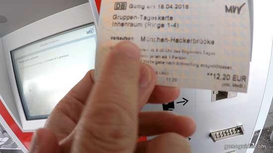 ตั๋ววันเที่ยวมิวนิค