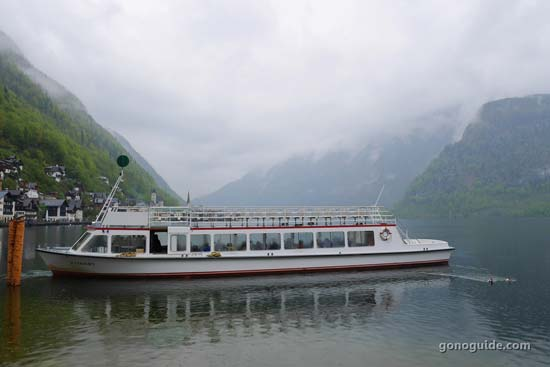 เรือข้ามฟาก Hallstatt