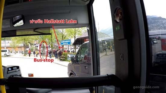ป้ายรถบัส Hallstatt Lahn