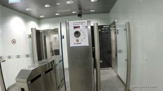 ห้องน้ำหยอดเหรียญ St. Polten