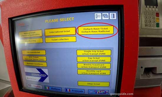 วิธีซื้อตั๋วรถไฟออสเตรีย
