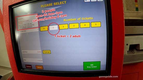 Einfach-Raus ticket