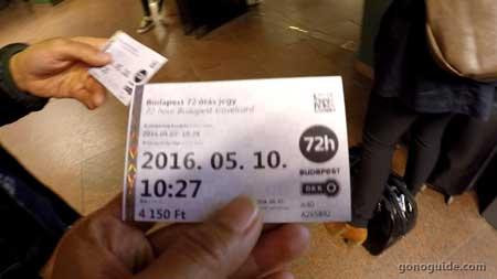 ตั๋ววันบูดาเปสต์